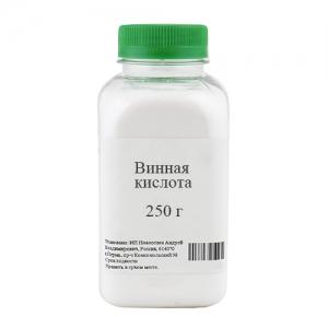 Винная кислота, 250 г