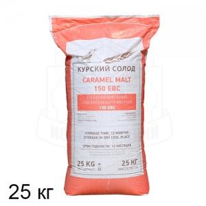Солод «Карамельный 150» Курск, 25 кг