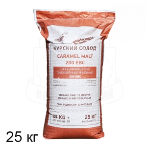 Солод «Карамельный 200» Курск, 25 кг