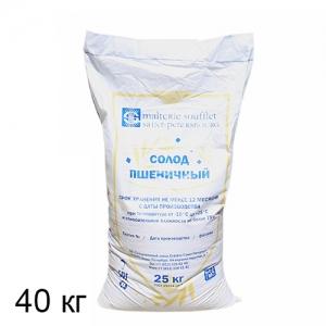 Солод «Пшеничный» Soufflet, 40 кг