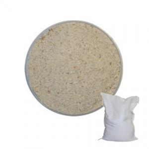 Солод ржаной белый, молотый 9 кг