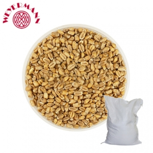 Солод «Wheat Smoked» Weyermann, 9 кг