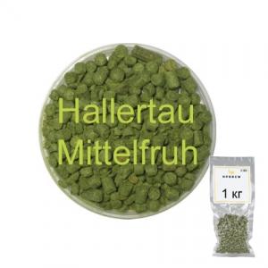 Хмель Халлертау Миттельфрю (Hallertau Mittelfruh) 1 кг
