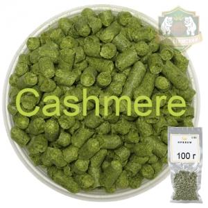 Хмель Кашемир (Cashmere) 100 г