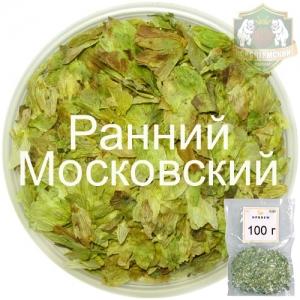 Хмель шишковой Ранний Московский 100 гр.