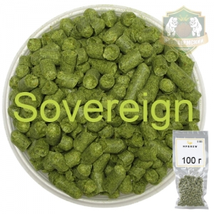 Хмель Соврин (Sovereign) 100 г