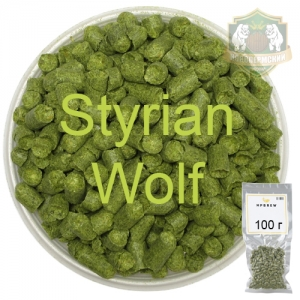 Хмель Стириан Вулф (Styrian Wolf) 100 г
