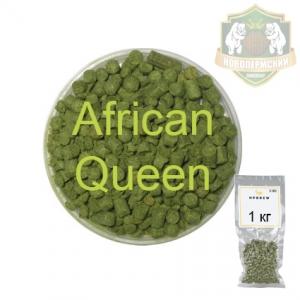 Хмель Африкан Куин (African Queen) 1 кг
