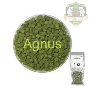 Хмель Агнус (Agnus) 1 кг