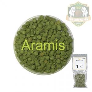 Хмель Арамис (Aramis) 1 кг