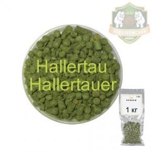 Хмель Халлертау (Hallertau) 1 кг