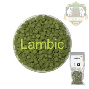 Хмель Ламбик (Lambic) 1 кг