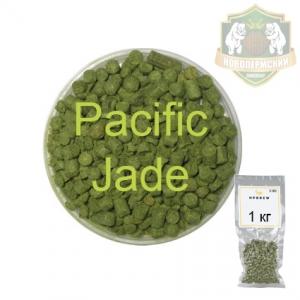 Хмель Пасифик Джейд (Pacific Jade) 1 кг