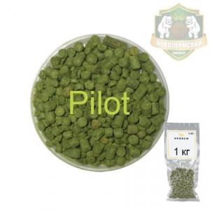 Хмель Пилот (Pilot) 1 кг