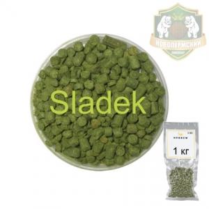 Хмель Сладек (Sladek) 1 кг