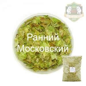 Хмель шишковой Ранний Московский 2,5 кг