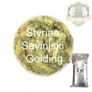 Хмель шишковой Голдинг (Styrian Savinjski Golding) 2 кг