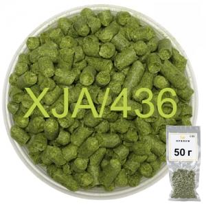 Хмель ИксДжейЭй (XJA/436) 50 гр