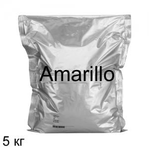 Хмель Амарилло (Amarillo) 5 кг
