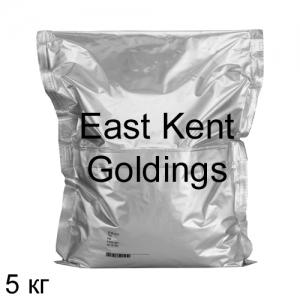 Хмель ЕКГ (East Kent Goldings) 5 кг