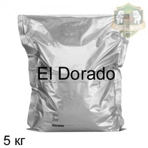 Хмель Эльдорадо (El Dorado) 5 кг