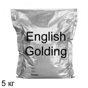 Хмель Английский Голдинг (English Golding) 5 кг