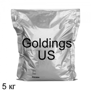 Хмель Голдингс (Goldings US) 5 кг