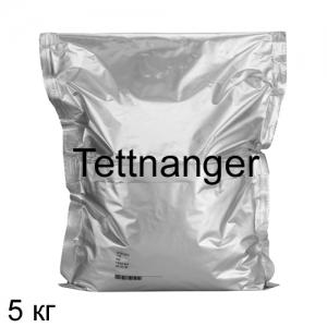 Хмель Теттнангер (Tettnanger) 5 кг