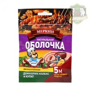 Натуральная оболочка «Меркин», 5 м