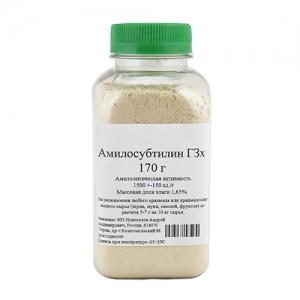 Амилосубтилин ГЗх, 170 г